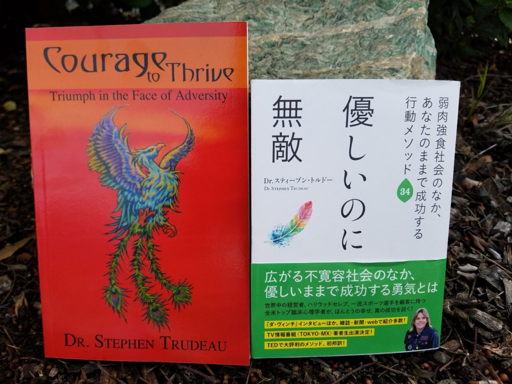Courage to Thrive Cover Photo - English and Japanese Translation copies